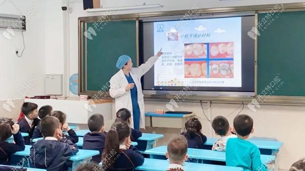 点赞~固德口腔不仅为学生免费做蛀牙检查,还有口腔保健知识