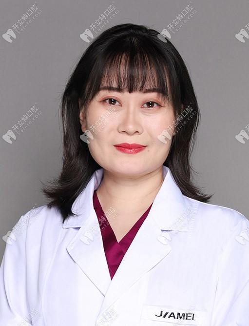 北京佳美口腔数字化正畸医疗总监梁艳主任
