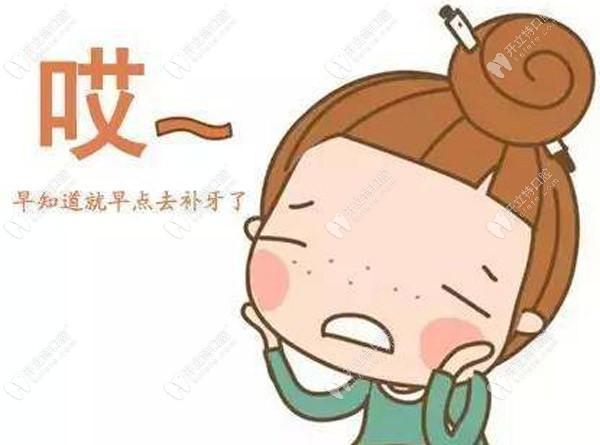 去潍坊郑氏口腔种牙,一颗含冠的韩国登腾种植牙需要多少钱?