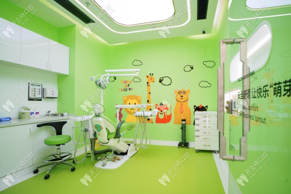 西安大川齿科儿童诊室
