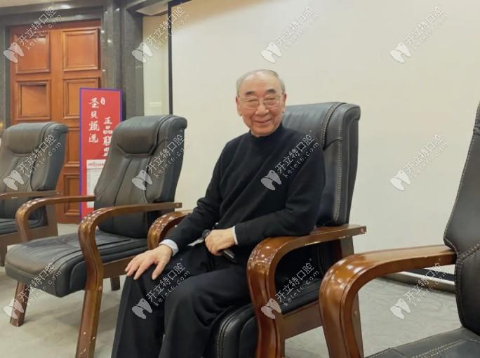 华西修复科陈治清教授