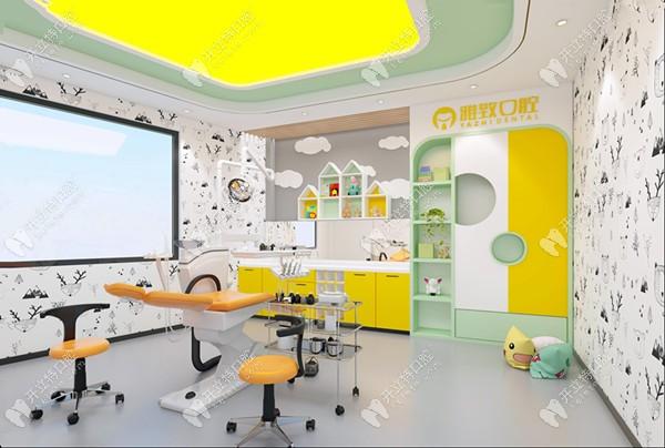 雅致口腔的儿童诊室