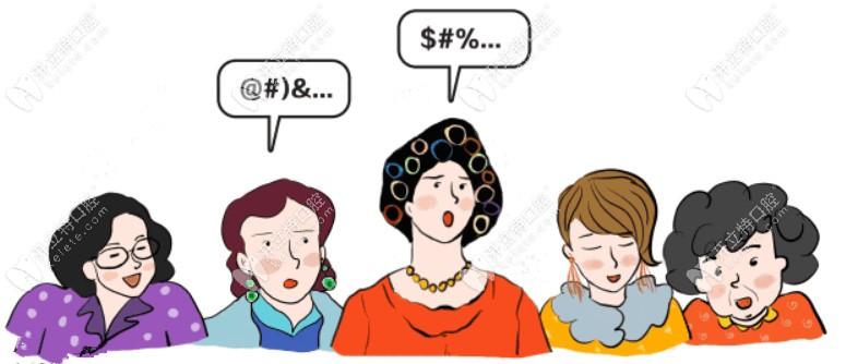 带上家人一起到广州柏德口腔参加活动吧