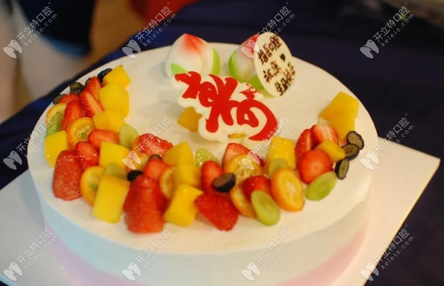 维乐口腔为顾客准备的寿星蛋糕