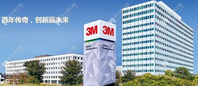 3M的产品在日常生活中几乎无处不在