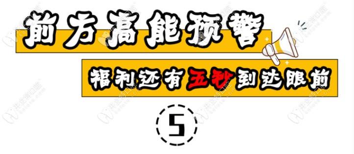 98元起在广州广大口腔越秀区做美国3M350/250树脂补牙如何?