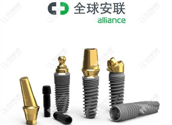 台湾种植体品牌-全球安联骨水平SB-II种植系统,你听过么?