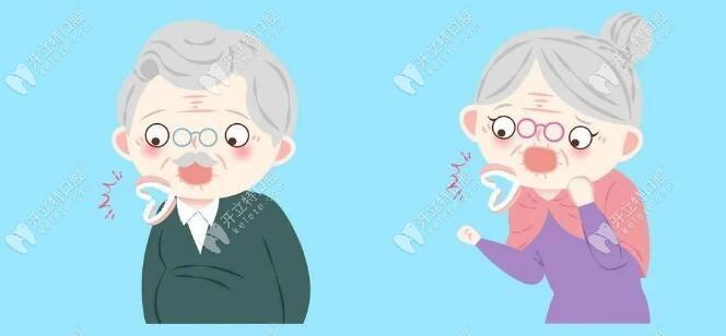 """当心!这种""""假牙吃进肚子的事故""""年年有,这类老人请注意!"""