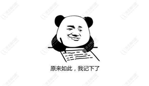 广州圣贝口腔医生坐诊时间已出,越秀区朋友可一键查看
