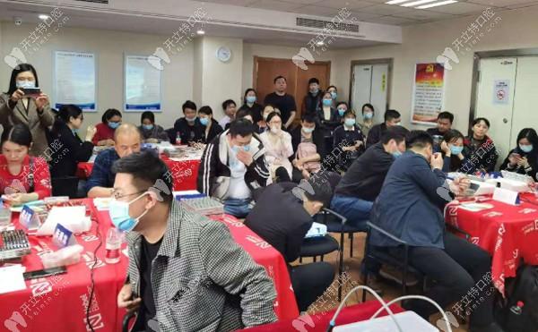 热烈祝贺2021数字化无牙颌种植大师杯武汉分会成功举办