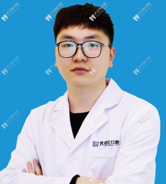 衡阳优伢仕口腔医院刘星