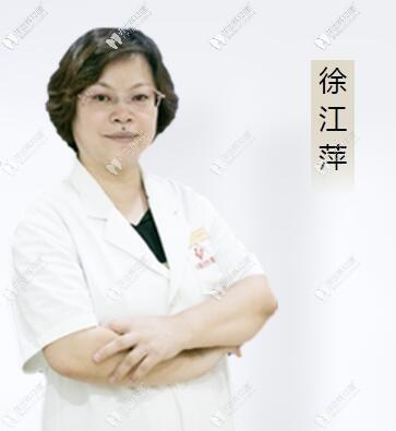 厦门华美名媛口腔徐江萍