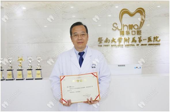 求解:广州穗华口腔孔卫东医生做舌侧隐形正畸到底怎么样?