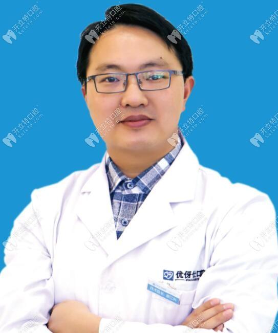 廖江科种植医生