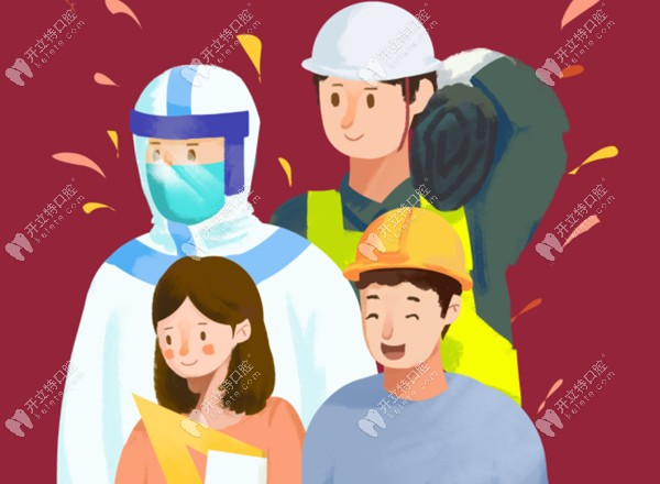 聚焦上海雅悦齿科五一就诊通知,各门诊地址在这儿不要跑空