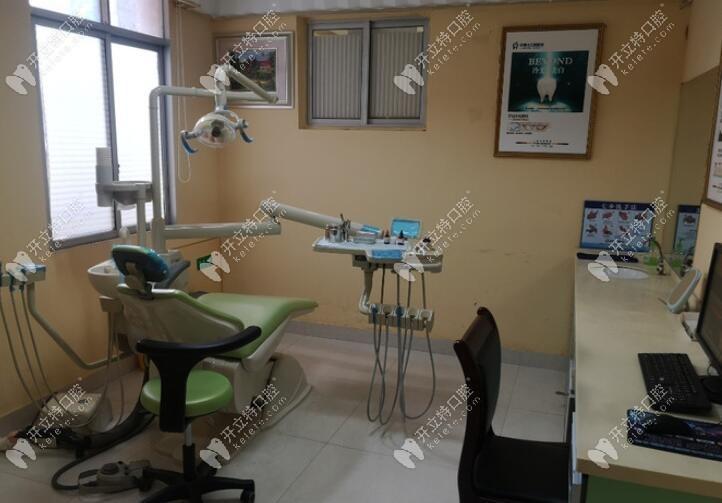 牙博士口腔诊室
