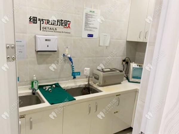 深圳博亚口腔消毒清洗区