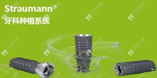 iti亲水和瑞锆的区别其实就是材料和表面处理技术的区别