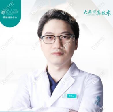 邀您看重庆团圆口腔医院的正畸医生曾亮做牙齿矫正的口碑
