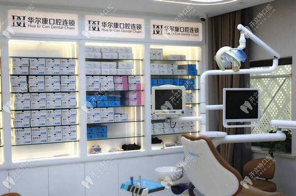 上海华尔康口腔儿童矫牙费用已入,虽不能刷医保但价格很可