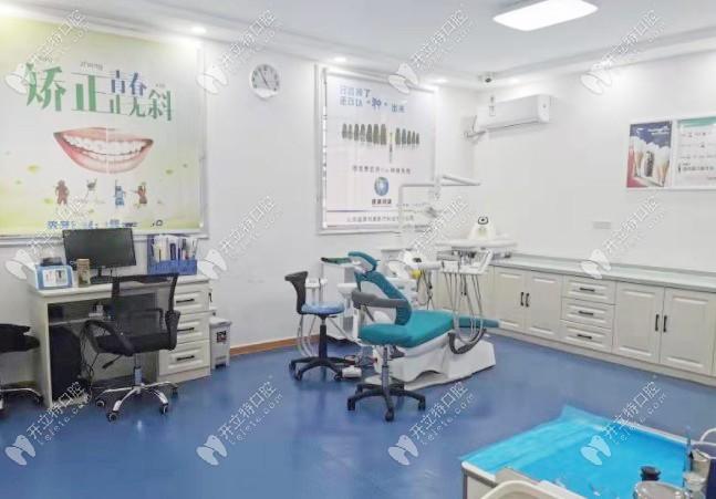 爱齿家口腔诊室环境